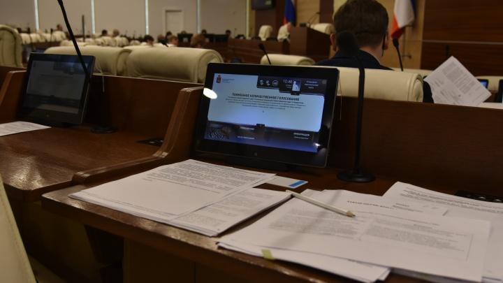 Депутаты Прикамья нового созыва зарегистрировали фракции: их будет пять