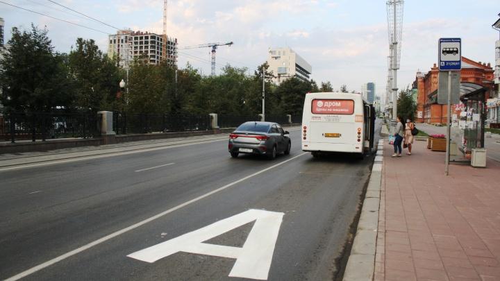 В самом центре Екатеринбурга появилась новая выделенка для общественного транспорта
