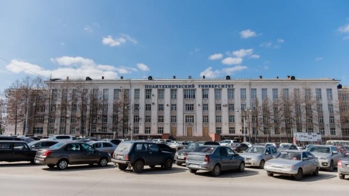 Студенты Пермского политеха возвращаются с дистанта в вуз