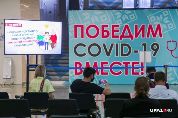 Прививочную кампанию в Башкирии шатало всё лето: глава региона то собирался ужесточить антиковидные запреты, то звал всех на массовые форумы