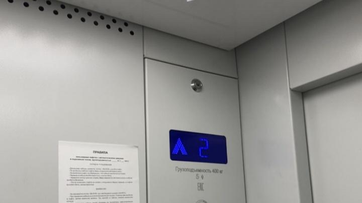 С музыкой и вентиляцией: в Самарской области предложили добавить денег на замену лифтов