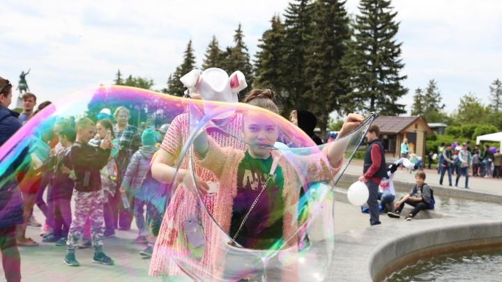 Онлайн-викторина и фестивали в парках: как в Уфе отметят День защиты детей
