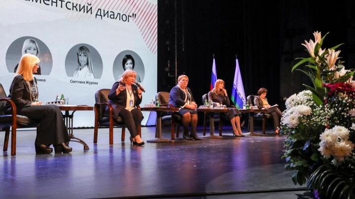 В Архангельске пройдет Женский арктический форум — на него приедут федеральные сенаторы и депутаты