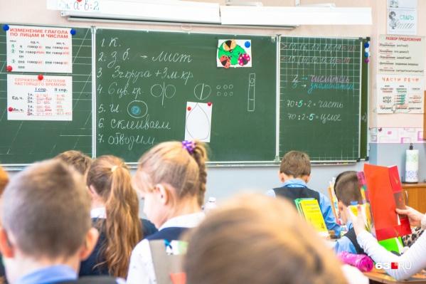 С появлением новых школ дефицит мест должен снизиться