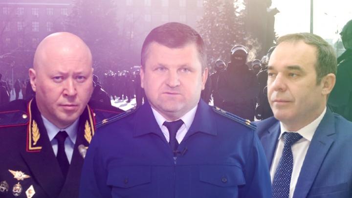 «Гайки точно закрутят». Cменились руководители МВД, ФСБ и городской прокуратуры— что это значит