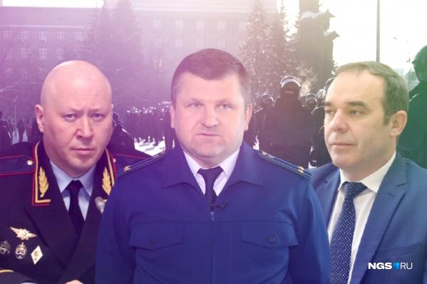 Мы выяснили, какие обстоятельства предшествовали смене руководителей силовых ведомств Новосибирска и области