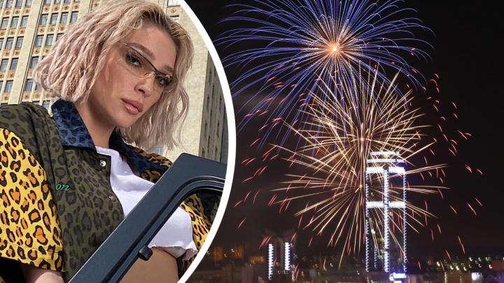 8 марта в центре Екатеринбурга запустят праздничный салют