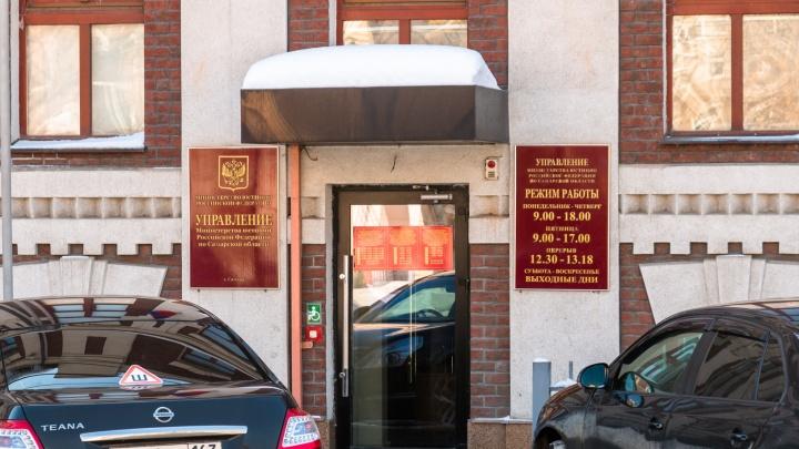 В Самаре под суд отдали сотрудницу управления Министерства юстиции