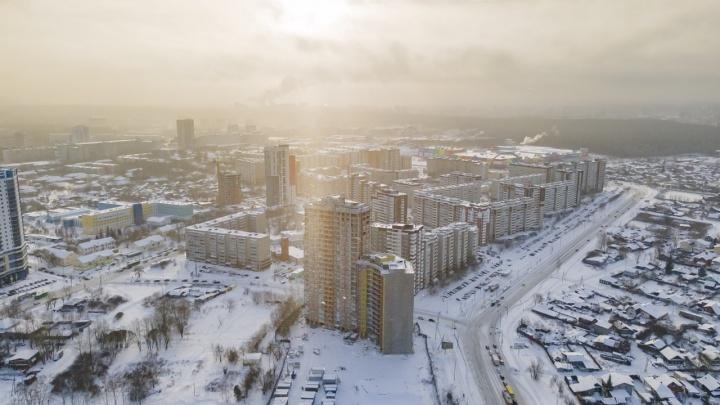 «Граница ушла далеко за Московскую и Челюскинцев»: какие микрорайоны уже можно считать центральными