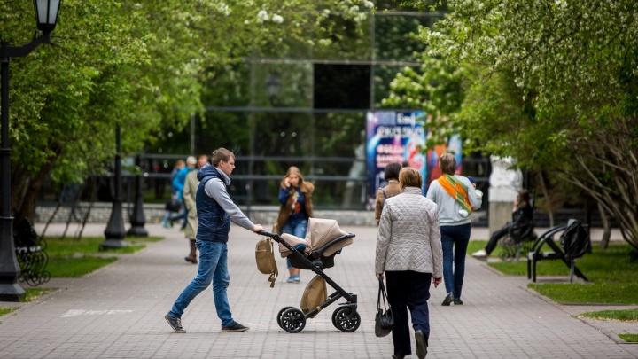 Продолжительность жизни новосибирцев снизилась впервые за 14 лет — смотрим, насколько