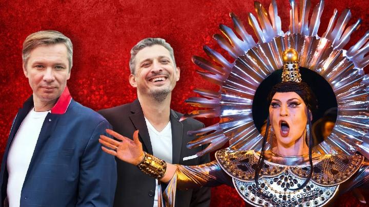 Гага-а-арин, я бы сходила: «Ундервуд», Козловский и «Турандот»— афиша Ростова