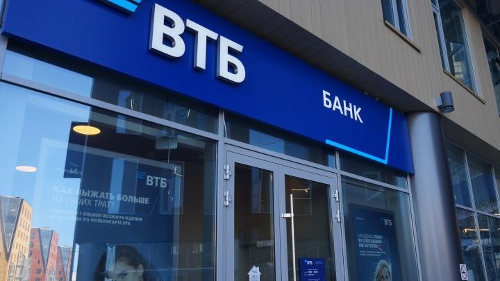 Это рекорд: в апреле северяне взяли в ВТБ 913 кредитов