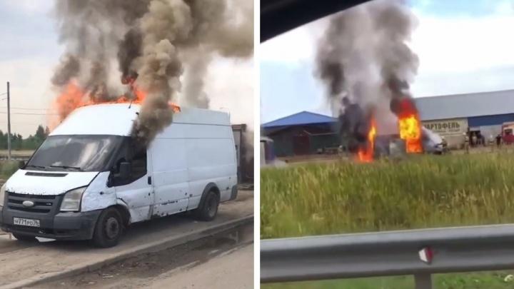 «Даже воздух сотрясся»: в Дзержинском районе Ярославля взорвалась бытовка с топливом. Видео
