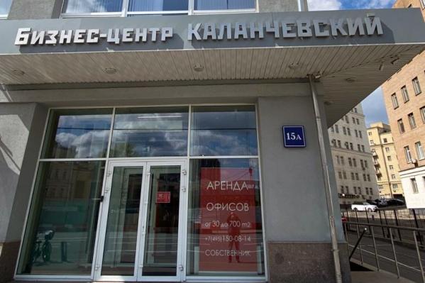 Офис компании «Инженер» расположен в бизнес-центре «Каланчевский»