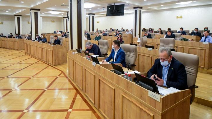 Ректоры, банкир и строитель. В Екатеринбурге выбрали 11 человек, кому можно жаловаться на городские проблемы