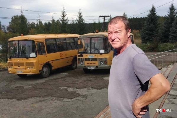 Сергей шесть лет проработал водителем школьного автобуса, но с 1 сентября уволился