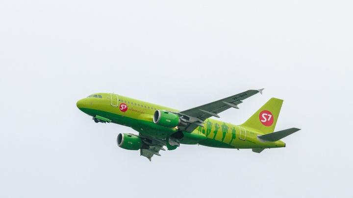 Из Краснодара запустили регулярный рейс в Салоники