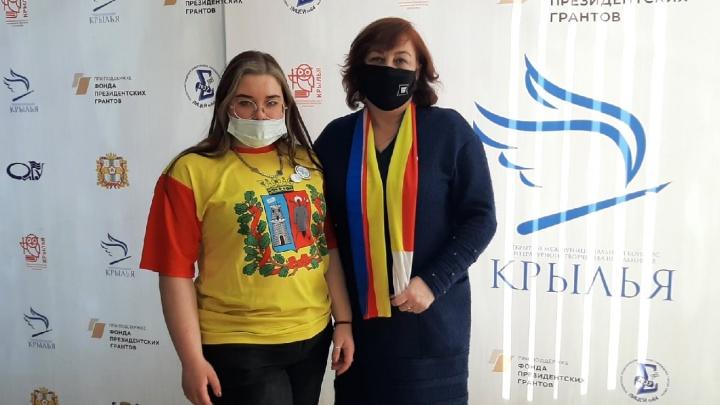 Подшефные банка «Кубань Кредит» юные журналисты победили во всероссийском литературном конкурсе