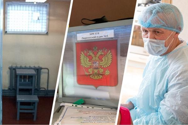 Не во всех регионах пациенты красных зон смогут проголосовать на выборах