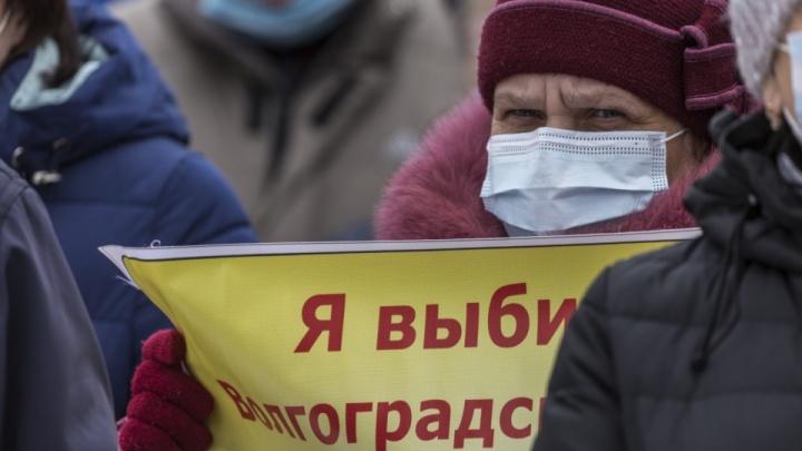 Сторонники волгоградского времени готовятся к информационной атаке на чиновников и депутатов