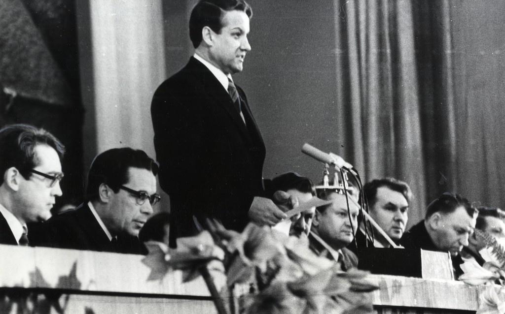 Первый секретарь Свердловского обкома КПСС Борис Ельцин, «Вечерний Свердловск», 1979 год