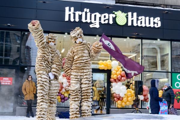 Каждую неделюKruger Haus радует новыми акциями и часто проводит дегустации