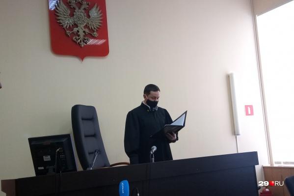 Приговором Александра Камышева лишили права в течение двух лет заниматься деятельностью, связанной с управлением автомобилями