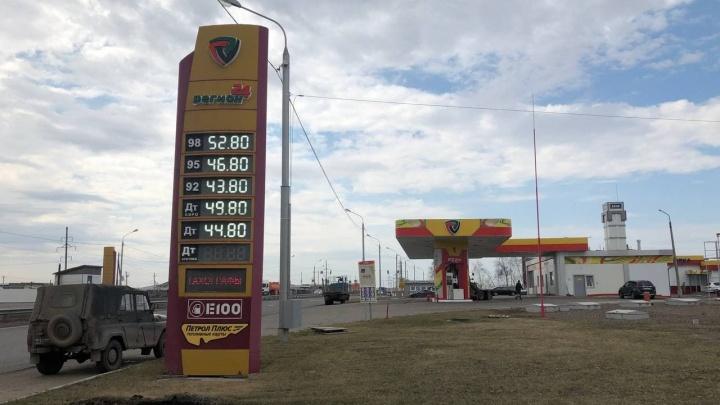 Сравниваем цены на бензин в Красноярске в конце зимы и сейчас