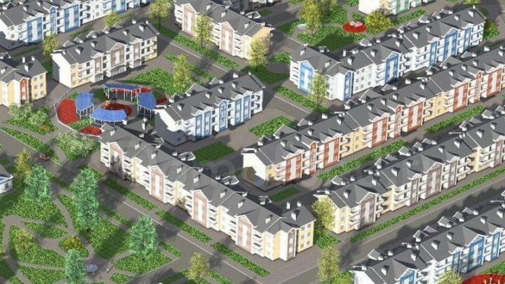 Недостроенный жилой комплекс под Ростовом выставили на торги
