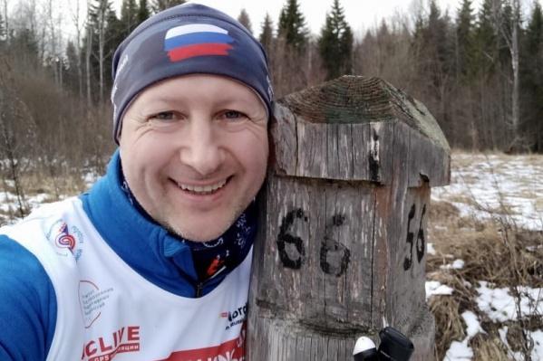 Президент Федерации северной ходьбы в Москве Эдуард Цвигун приедет в Курган и пройдет по области несколько сотен километров