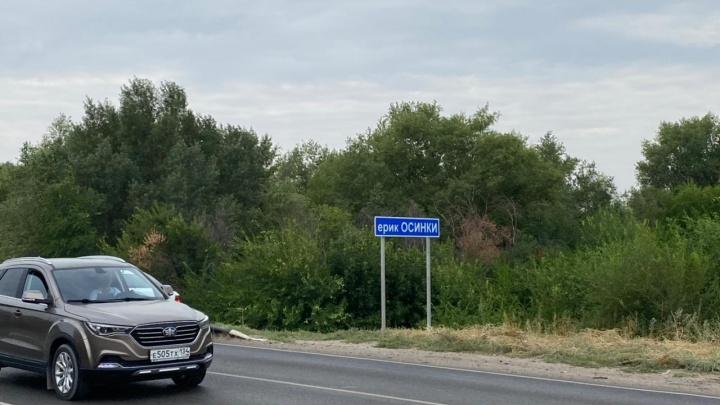 Под Волгоградом начали строить первый мост новой трассы через Волго-Ахтубинскую пойму