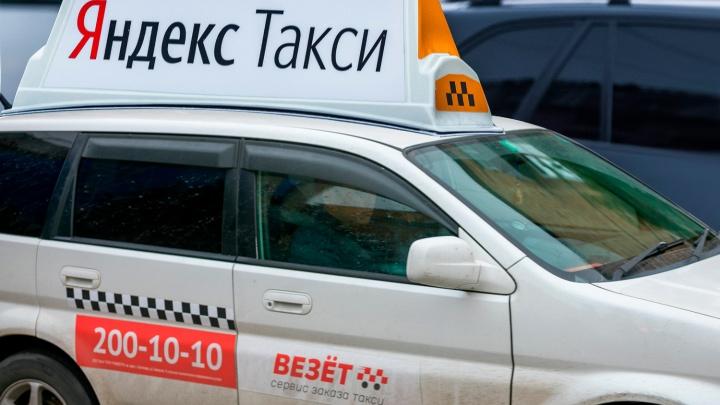 «Яндекс.Такси» купил себе немного «Везёт». Чего ждать челябинским пассажирам и водителям