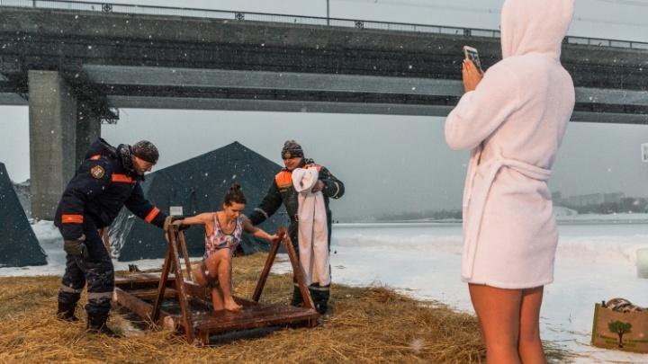 Новосибирские власти разрешили сделать купели на Крещение, но просят в них не нырять