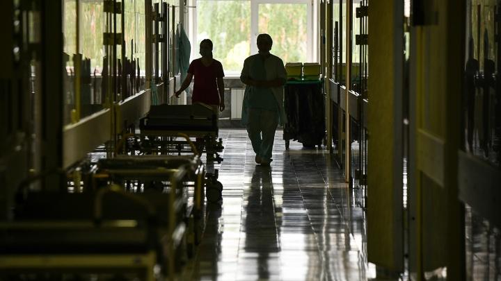 Почему массово увольняются медсестры из больницы в Екатеринбурге? Мнения сотрудников и главврача расходятся