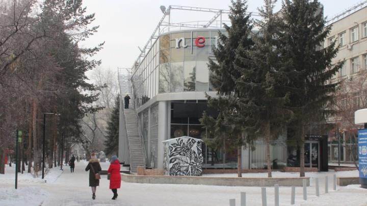 Суд не разрешил сносить «Парк Кафе» и «Перчини» в Первомайском сквере