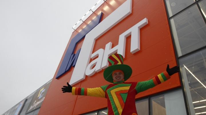 В Новосибирске закрылась половина гипермаркетов «Гигант»