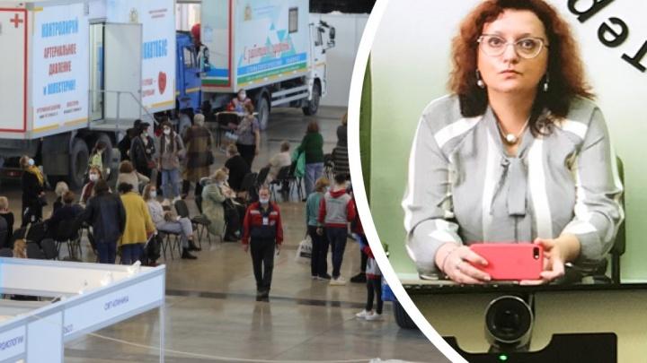 Главная по профилактической медицине в стране приедет разносить екатеринбургские больницы