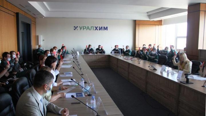 Коллективный договор пермского «Уралхима» признали выполненным