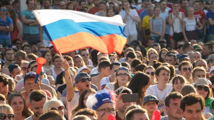 Гигантский триколор и мотопробег. В Перми отметят День Государственного флага России