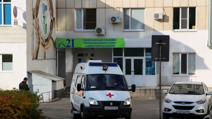 Глава Роспотребнадзора Башкирии сравнила здоровье с мобильным телефоном