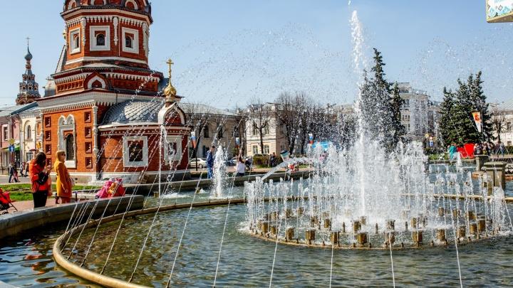 В мэрии рассказали, когда включат фонтаны в Ярославле