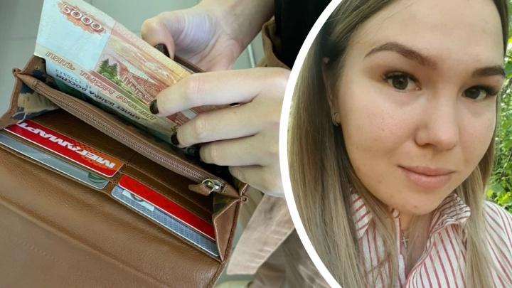 Такой схемы раньше не было: екатеринбуржцы обвинили девушку в мошенничестве на Avito