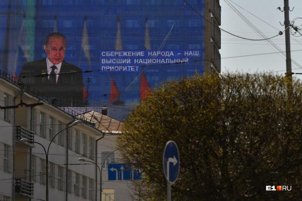 Владимир Путин в своем послании пообещал профинансировать большие инфраструктурные проекты в регионах