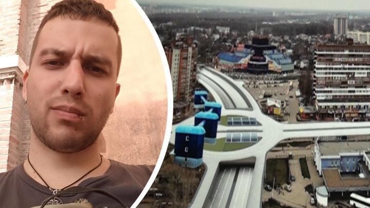Урбанист попросил ярославских чиновников прекратить спекулировать мифами о Карабулинской развязке