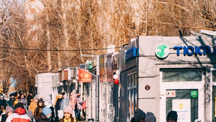 Год длинных ковшей: мэрия Омска планирует убрать с улиц 500киосков