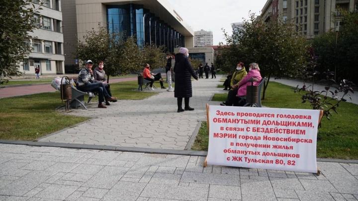 Дольщики Тульской объявили голодовку недалеко от здания правительства НСО — у них уже побывала прокуратура