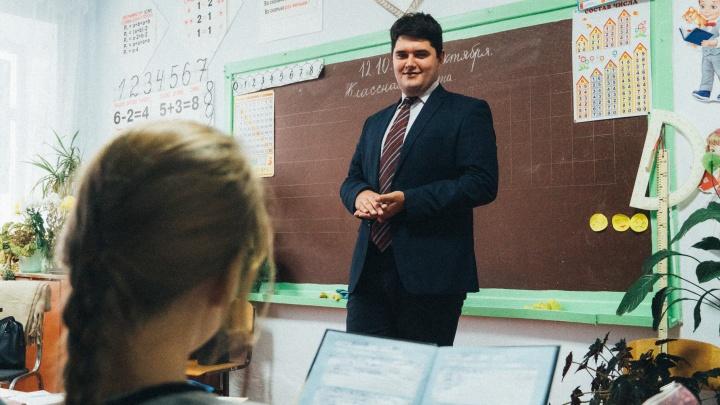 «Боже, что я здесь забыл?»: как 22-летний парень стал директором сельской школы