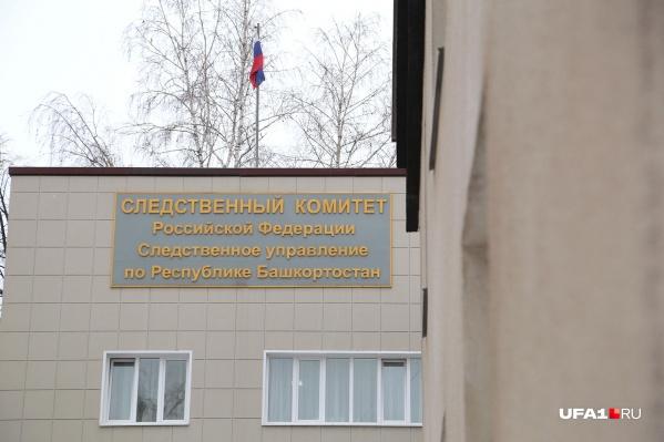 Ход расследования взят на контроль в следственном управлении Башкирии