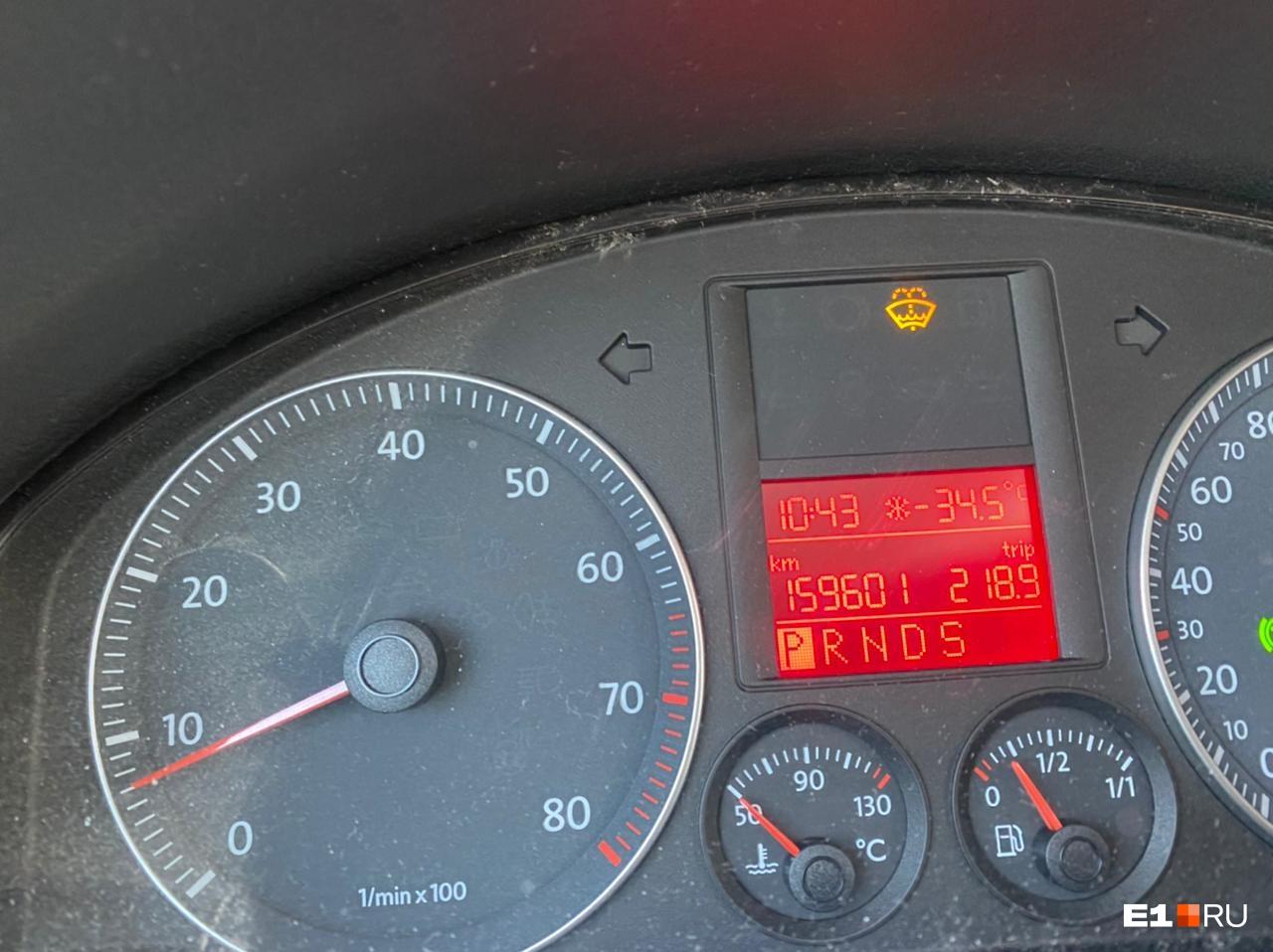 """<nobr class=""""_"""">-34,5 °C</nobr> на выезде из Берёзовского, города-спутника Екатеринбурга"""