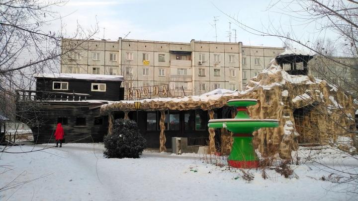 Хозяев кафе «Юнона и Авось» на Красрабе заставляют снести здание